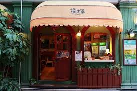corner shop 2.jpg