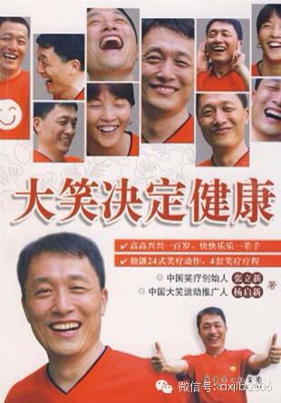 大笑療癒 3.jpg