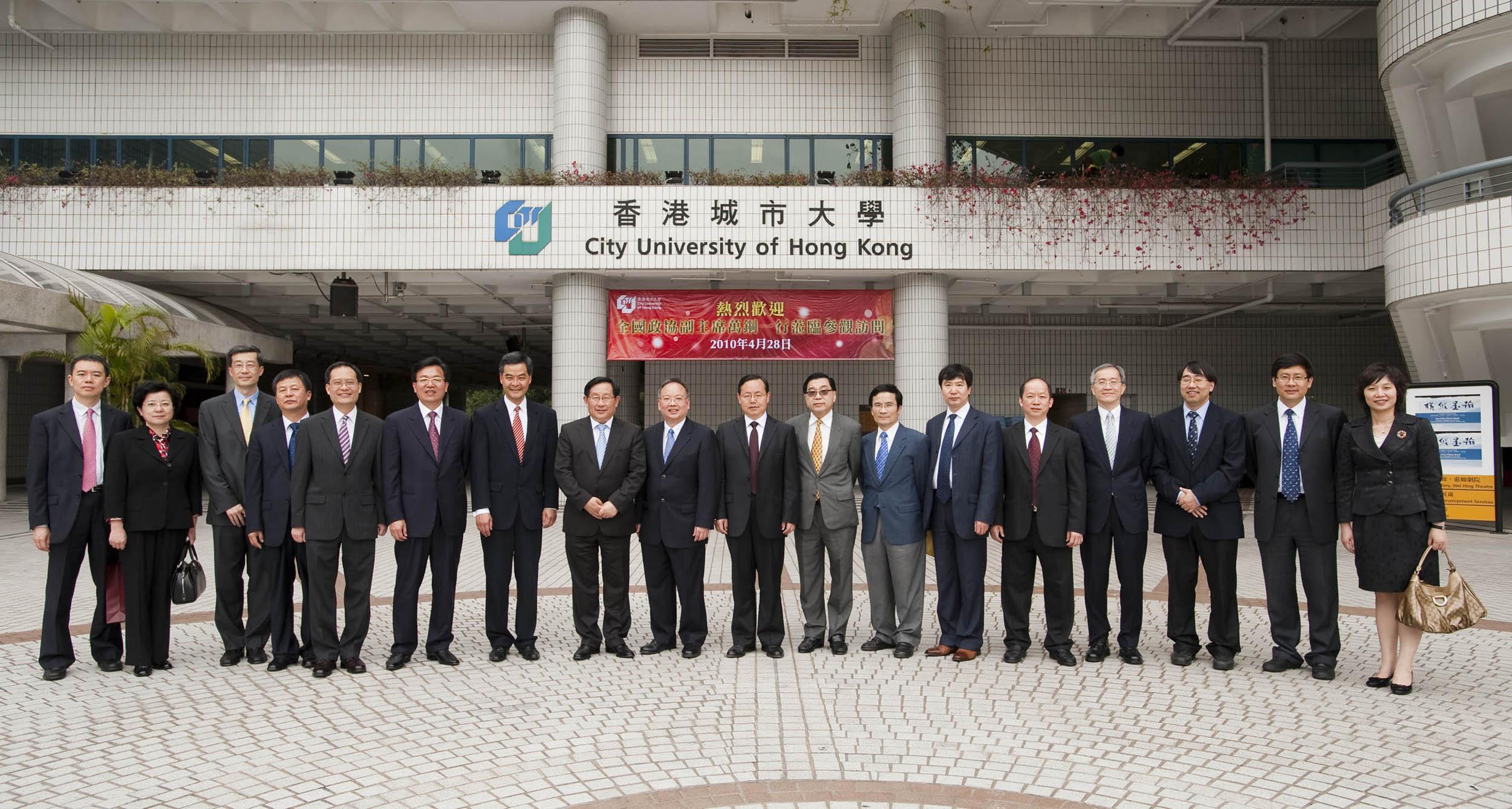 PR-group.jpg